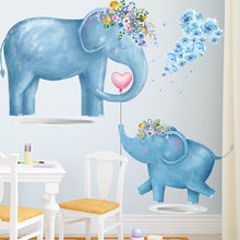 Мультяшный синий слон цветок стикер на стену для детской комнаты