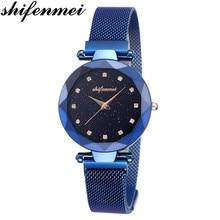 SFMEI S1136 אופנה יוקרה מותג גבירותיי שעון נשים קוורץ שעוני יד רשת פלדה נקבה שעונים מגנטי feminino relogio