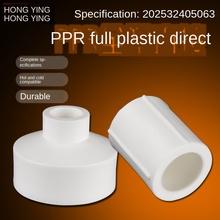 20 25 32 40 50 63PPR bezpośredni reduktor głowy PPR bezpośrednio kolei 1 2 w 3 4IN 1 cal PPR fajka wodna tanie tanio
