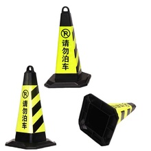 70*40cm Movable Reflective Safety Square Cones Warning Rubber Road Sign