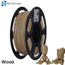 NORTHCUBE 3D Printer Wood Fiber PLA Filament 1.75mm 0.8KG/Roll Wooden Effects Similar Color Filament for 3D Printer