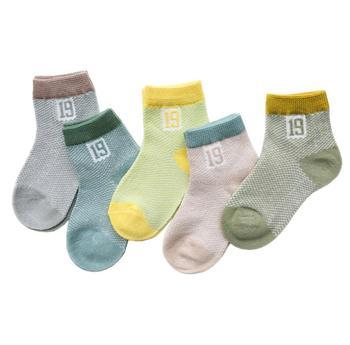0-3Y 5 Pairs/lot Infant Baby Socks Cute Summer Breathable Mesh Sock Cotton Newborn Boys Girls Short Socks - I, 3M