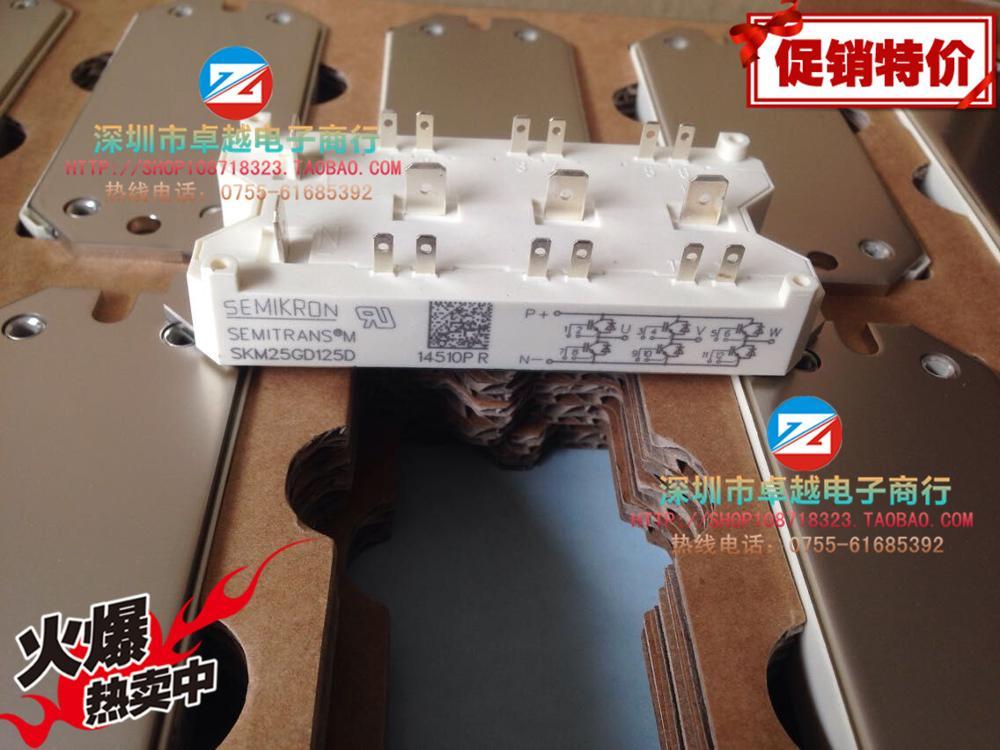 Latest SKM25GD125DSKM50GD125D 6 unit IGBT--ZYQJ