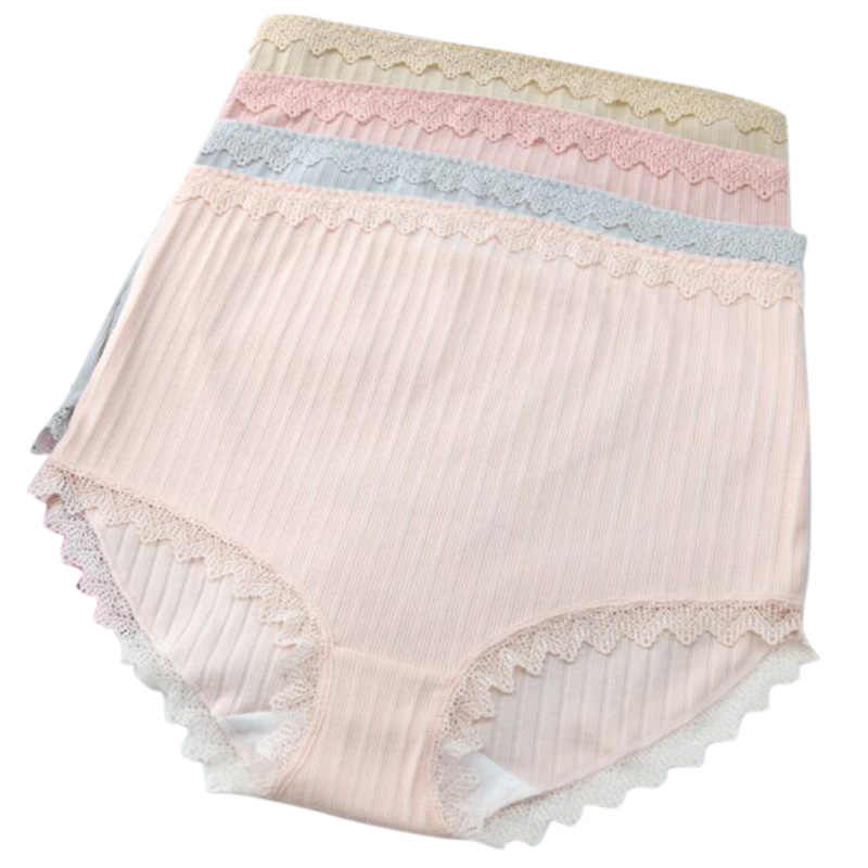 여성 소프트 속옷 레이스 코튼 팬티 섹시한 란제리 임신 조절 반바지 하이 웨이스트 어머니 지원 산후 팬티