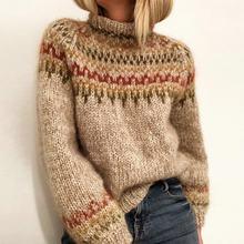 Свободный осенний женский элегантный вязаный свитер в стиле