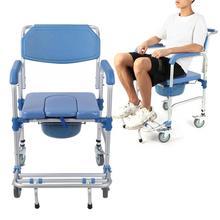 Регулируемый складной портативный передвижной Туалет стулья для ванной стул для туалета для тросточка для пожилых людей