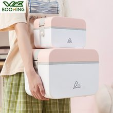 WBBOOMING Plastic Household Medicine Cabinet Home Care Medicine Storage Box Rectangle Container Portable And Fresh Color Boxes