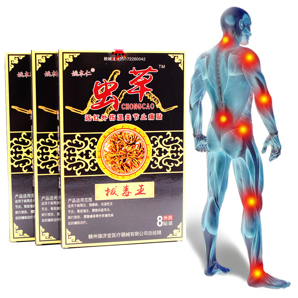 8/16/40pcs Chinese Herbal Patches Medical Relaxation Plasters Rheumatism Muscular Spondylosis Back Joint Pain Patch Health Care