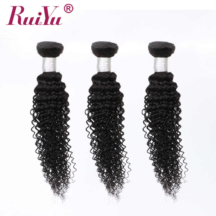 RUIYU Hair Afro Kinky Curly Bundles Peruvian Human Hair Weave Bundles Natural Color Remy Hair Extensions 3/4 Pcs