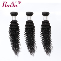 RUIYU Hair Afro Kinky Curly Bundles Peruvian Human Hair Weave Bundles Natural Color Remy Hair Extensions 3/4 Pcs