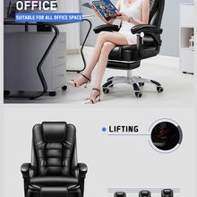 Boss Chair Reclining Dormitory Rotating-Lift Soft Household