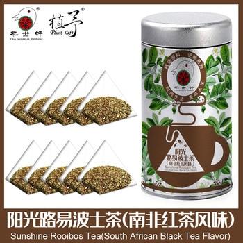 3g*10pcs Sunshine Rooibos Tea(South African Black Tea Flavor) Skin Care Mask DIY Raw Materials Tea Whitening Beauty
