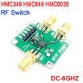 DYKB HMC349 HMC849 HMC8038 6 ГГц RF модуль переключателя однополюсный двойной бросок для ham радио усилитель