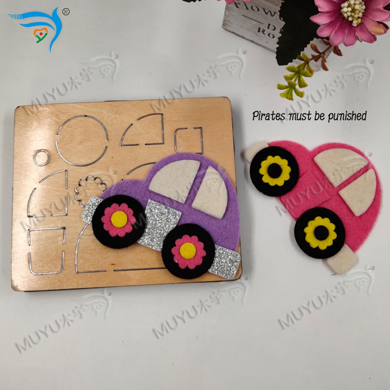 Car DIY Decorative Die Cutting Board New Wooden Mould Cutting Dies For Scrapbooking MY7165