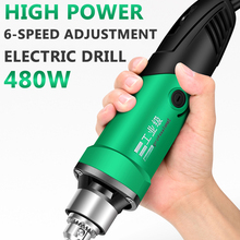 Electric-Drill Engraving-Machine Power-Tool Dremel Rotary Flexible 260W/480W Variable-Speed