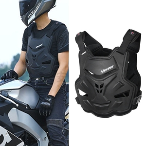 2020 New Adult Motorcycle Dirt Bike Body Armor Protective Gear Chest Back Protector Protection Vest for Motocross Skiing Skating