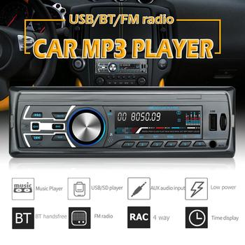 RM-JQ1584С 1 Din MP3 Player Car In-Dash Stereo Loading Impedance 40HM 4-way RCA Output USB FM BT Head Unit Universal image