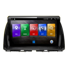 9.66 Inch Android Car Multimedia GPS Navigation Video Player DVD 4 G WiFi System+Frame For MAZDA 3/6 ATENZA Familia/Happin/323 цена