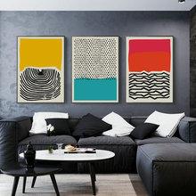 Абстрактные геометрические цветные несимметричные линии постер
