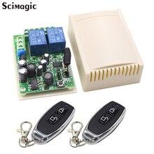 Interruptor de controle remoto, 433mhz, para porta da garagem, portão com luz ac 85v ~ 250v, 110v e 220v receptor e controlador de relé v 2ch