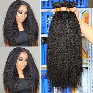Image 1 - Perwersyjne pasma prostych włosów z zamknięciem brazylijskie włosy wyplata zestawy gruba Yaki Natural Color 100% doczepy z ludzkich włosów Remy