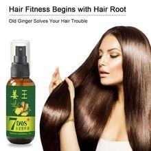 7 дней имбирный раствор для роста волос питает кожу головы, анти-вилка улучшает качество волос, продукт для лечения роста волос