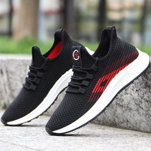 New 2020 spring summer men sneakers flat casual shoes breathable mesh shoes lace up black Tenis shoes for men zanvllchy men shoes 2018 summer soft breathable men casual shoes lace up high quality couple flat mesh ultra boost tenis shoes