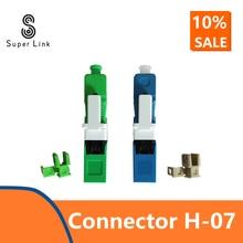 200pcs SCQuick Connector H 07 Fiber Optic SC APC UPC Fast Connector Fibra SC Adapter FTTH Single Mode