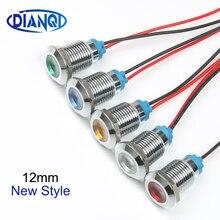 Светодиодный металлический индикатор светильник одиночный/двойной цвет заказной 12 мм водонепроницаемый сигнальная лампа точка с проводом красный желтый синий зеленый белый