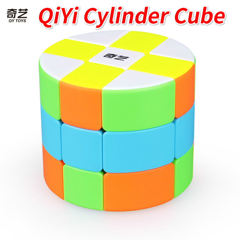 New QiYi Cylinder Stickerless Magic Cubes Or Lefun Octagon Cylinder Cube 233 Twist Puzzle Speed Cubo Magico For Children