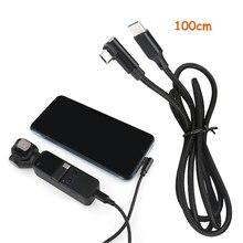 Para dji osmo bolso acessórios extensão cabo de dados handheld cardan linha tipo c para micro usb/tipo c para relâmpago carregador 1m