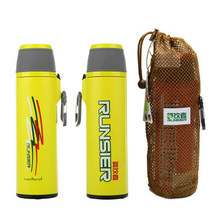 Thermos Outdoor Travel Insulation Pot Mens Portable Car Creative Cup with Fastener 480ml