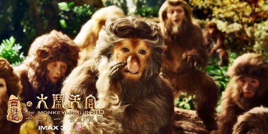 西游记之大闹天宫剧照4