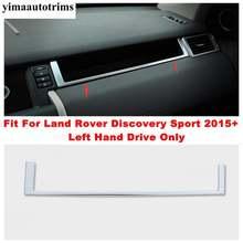 Аксессуары для land rover discovery sport 2015 2020 центральный