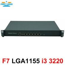 Причастником F7 Intel LGA1155 Intel Core i3 3220 Proecssor устройство сетевой безопасности 1U чехол для стойки брандмауэр с 6 портами lan