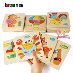 Image 2 - N Tsi תינוק עץ פאזל צעצועים לפעוטות פיתוח חינוכיים ילדים צעצועים לילדים משחק קריקטורה בעלי החיים מתנה 3 שנים