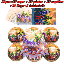 81/51pcs Son Goku Super Hero Theme Baby Shower Birthday Party Decoration Paper Cup Plate Flags Napkins Disposable Party Supplies
