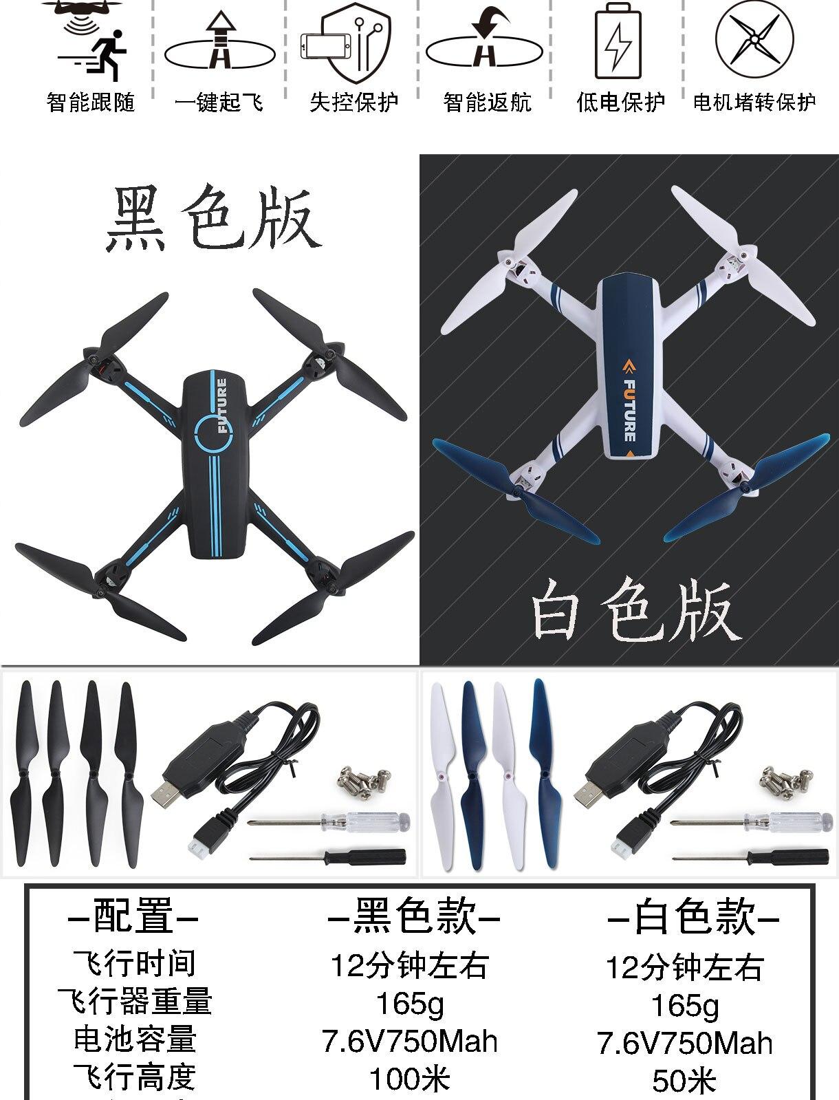WIFI FPV RC Drone GPS Point d'exploitation Drone 528 RC quadrirotor Full HD 720P caméra une clé décollage/atterrissage/arrêt vol Stable - 5
