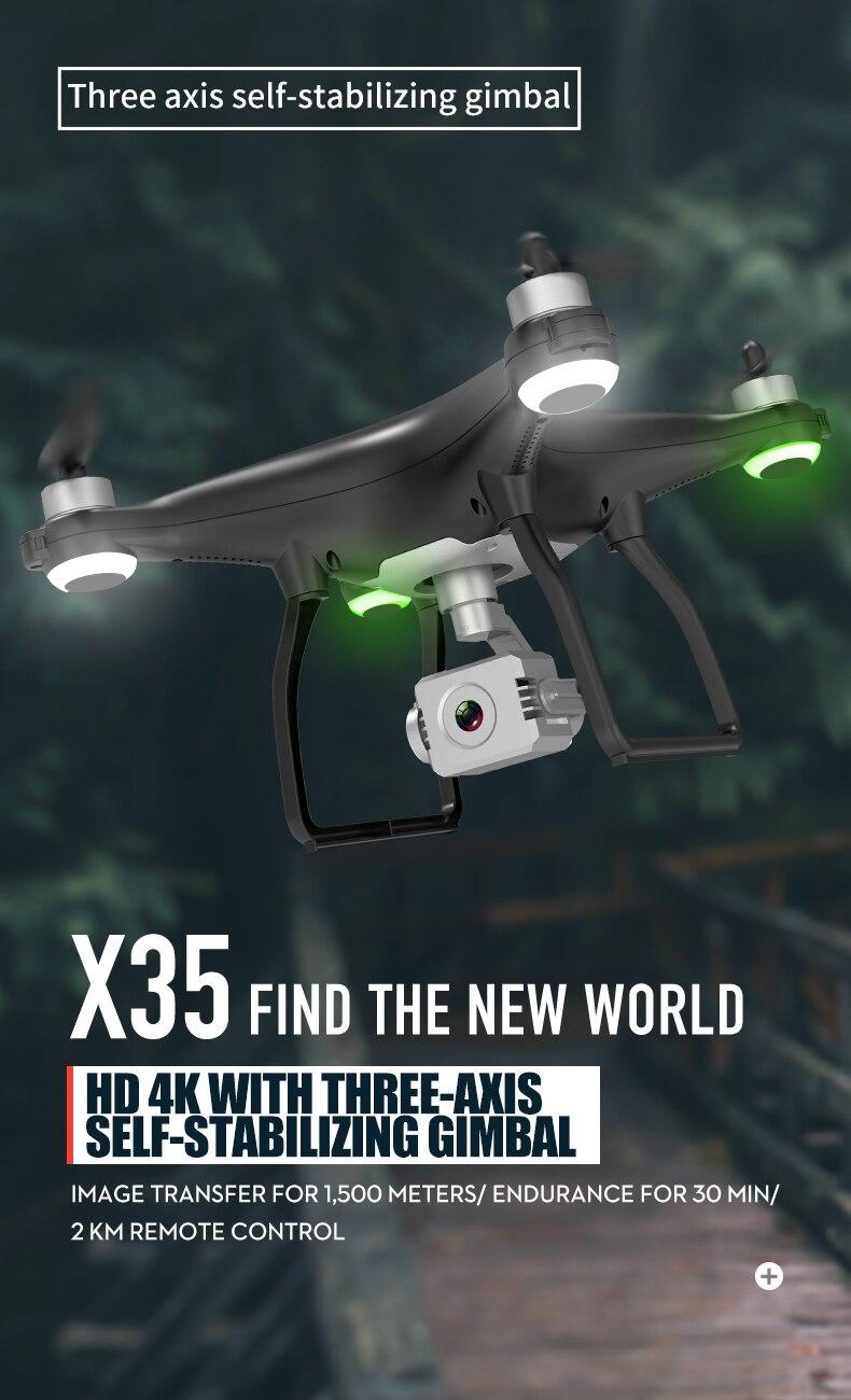 X35云台英文详情图 (1)
