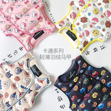 Tonytaobaby Winter New Boys and Girls Cartoon Series Printed Light and Thin Children's Down Vest(China)