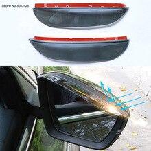 цена на Car Rearview Mirror Rain Shade Rainproof Car Back Mirror Eyebrow Rain Protector Cover For Skoda Octavia A7 2015-2019