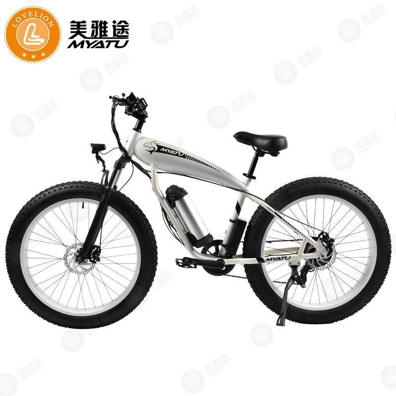 [MYATU] adult electric bike 48V 250W full suspension road electric bicycle brake with power e bike off system e-bike frame ebike