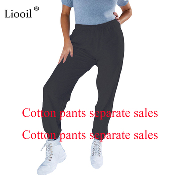 (set and pants are sold separately) tracksuit women's sports suit sweatshirt and sweatpants jogging femme 2 pieces set sweatsuit
