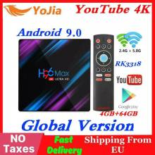 RK3318 H96 MAX Smart tv Box Android 9,0 4 Гб ОЗУ 64 Гб ПЗУ 32G 4K WiFi медиаплеер Google Voice Netflix Youtube 2G16G телеприставка