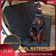 Переноска для собак чехол на сиденье автомобиля питомца Водонепроницаемый