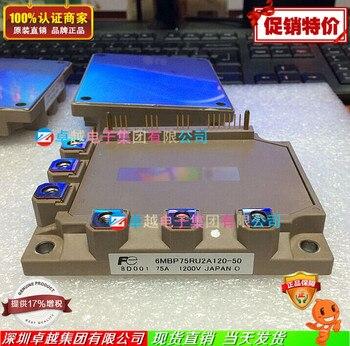 Japan 6MBP50RU2A120-50 6MBP75RU2A120-50--ZYQJ