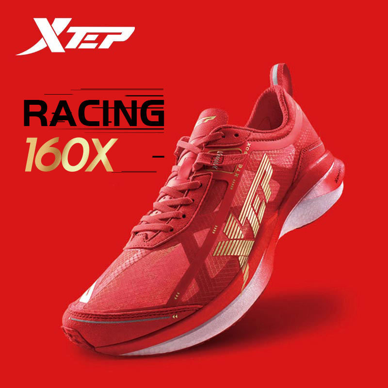 Xtep [Racing 160X] Men Running Shoes 2020 New Professional Lightweight Marathon Running Shoes 980119110557