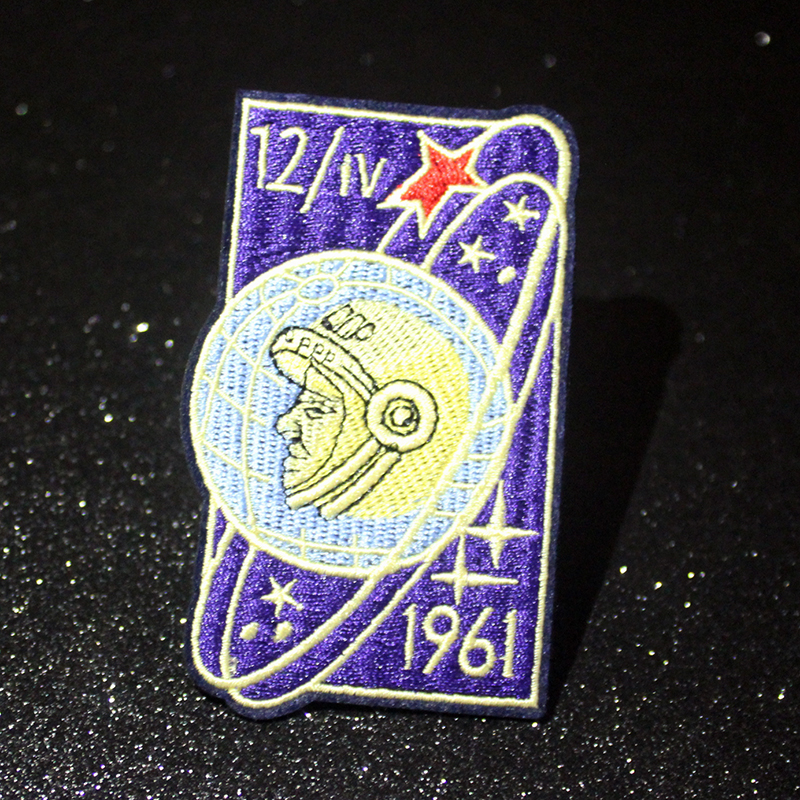 Pulaqi Explorer Space Astronaut Patch DIY Embroidered Patches For Clothing  Appliques Stripes UFO Alien Stickers Cartoon Badges
