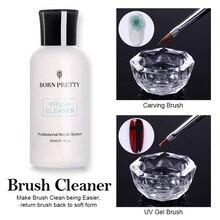 Cleaner Varnish-Remover Nail-Brush Acrylic Born Pretty 60ml Uv-Gel