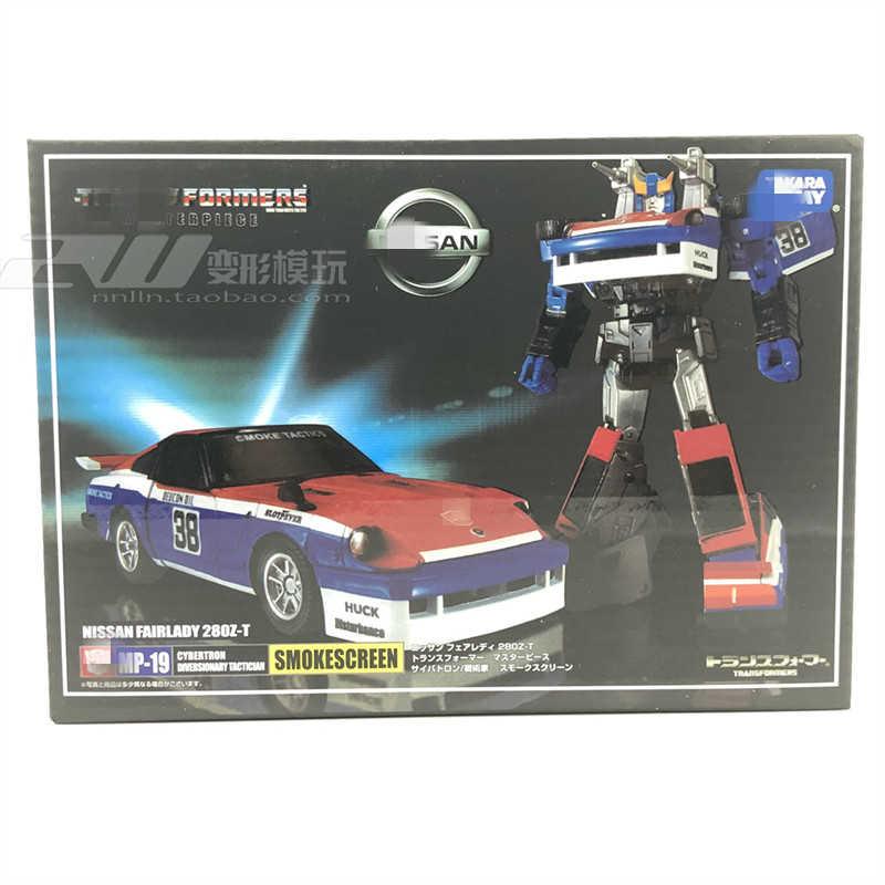 Takara Transformers Masterpiece Series MP13 MP21 MP29 MP36 KO Figure Toys NEW